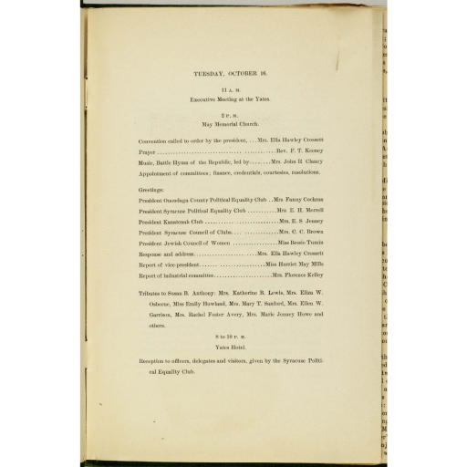 1906 NYSWSA Conference Program, page 3
